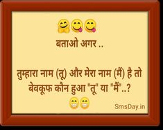 Me Quotes Funny, Sarcastic Quotes, Jokes Quotes, Funny Questions, Funny Jokes In Hindi, Funny Messages, Mood Pics, Comedy, Crushes