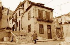 Οδός Κλεψύδρας και Θρασυβούλου γωνία,  Πλάκα  ...35 χρόνια πρίν.