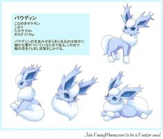 I think I prefer this one to Glaceon's design for a ice type o.o