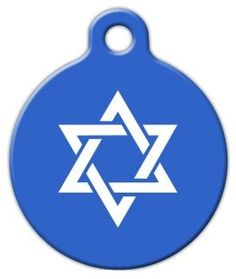 Jewish Star - Custom Pet ID Tag for Cats and Dogs - Dog Tag Art -- You can get more details here : Dog tags for pets