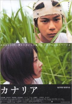 Canary is a 2005 Japanese movie written and directed by Akihiko Shiota.Taking inspiration from the Aum Shinrikyo cult which was responsible for the deadly Sarin gas attack on the Tokyo. Tokyo Subway, Foreign Movies, Japanese Film, Poster Layout, Love Movie, Movie List, Movie Posters, Beat Crusaders, Libros