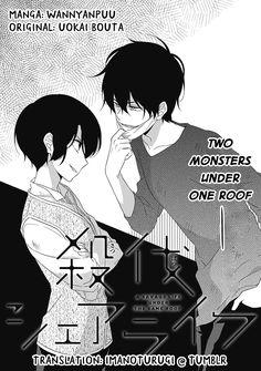 Satsubatsu Share Life: Chapter cleaning, typesetting: me! Manga Anime, Anime Couples Manga, Manhwa Manga, Cute Anime Couples, Best Shoujo Manga, Manga Story, Romantic Manga, Manga Collection, Manga List