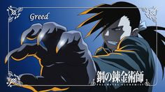 Картинки по запросу fullmetal alchemist brotherhood greed