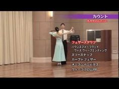 Slow Foxtrot Lecture - YouTube Ballroom Dance Lessons, Prom Dresses, Formal Dresses, Youtube, Ballroom Dance Classes, Dresses For Formal, Formal Gowns, Formal Dress, Gowns