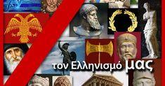 Σε γυμνάσιο στην Κεφαλονιά Ορθόδοξος παπάς με θράσος, λες και ήταν επιθεωρητής παιδείας, ζήτησε την επίπληξη καθηγητή γιατί το μάθημα δεν ταίριαζε με την Ορθοδοξία. Διαβάστε την αντίδραση του φορέα της Ελληνικής Εθνικής θρησκείας. http://iliastpromitheas.blogspot.gr/2017/10/blog-post_18.html