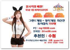 """그랜드게임 (구) 멀티게임,후레쉬게임 본사직영 최우수매장 """"수첩"""" ㅇ1 ..."""