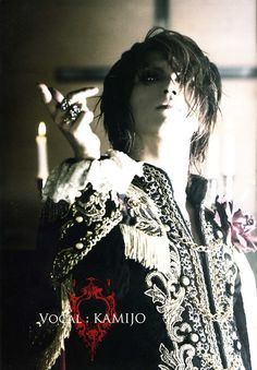 KAMIJO (LAREINE, Versailles, solo artist)