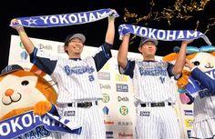 Hitoshi Tamura and Shun Yamaguchi (Yokohama DeNA BayStars)