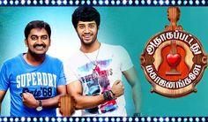 Adhagappattathu Magajanangalay Movie - CAM :http://movies.jeyanet.com/adhagappattathu-magajanangalay-movie-cam/