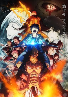SEASON TWO IS NOW AVAILABLE!!! HELL YEAH LOVE THIS ANIME!!! 2017