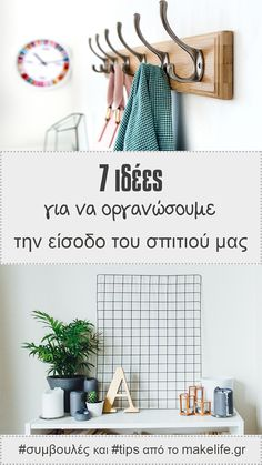 Organising, Getting Organized, Crafts For Kids, Christmas Decorations, Shelves, Organization, Cleaning, Diy, Home Decor