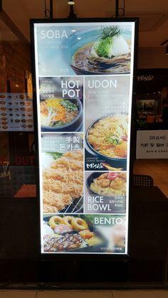 Text Overlay, Bento, Overlays, Rice, Image