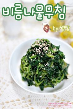 Seaweed Salad, Rice, Cooking, Ethnic Recipes, Food, Food Food, Kitchen, Essen, Meals