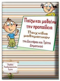 Grammar Posters, Teaching Math, Maths, Math For Kids, Kids Fun, School Themes, Kids Corner, Math Lessons, School Projects