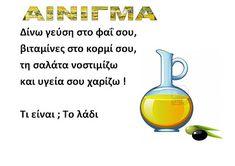 dreamskindergarten Το νηπιαγωγείο που ονειρεύομαι !: Αινίγματα για το νηπιαγωγείο Greek Language, Olive Tree, School Projects, Trees To Plant, Kindergarten, Preschool, Learning, Kids, Olive Oil