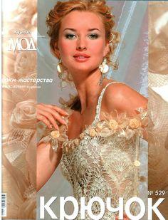 08701e61fd26 Zhurnal mod MOA Crochet Skirt Wedding Dress patterns Book women s cardigan  coat shawl Fashion Magazine529