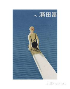 To Tomita Beach, 1936 Poster at AllPosters.com