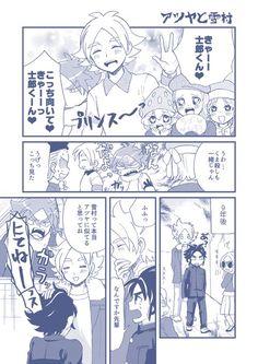 Hình ảnh Anime Rules, Shiro, Beautiful Things