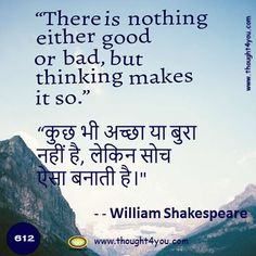 Quote Of The Day In Hindi English 30th November With Suggestion