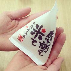 新米夫婦からゲストへ♡可愛すぎる『みと米穀』のオリジナルお米プチギフトがおしゃれ*にて紹介している画像