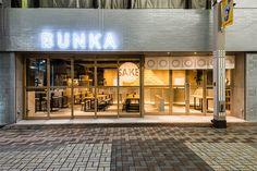 《浅草》「BUNKA HOSTEL TOKYO(ブンカ ホステル トーキョー)」は浅草に2015年12月にオープンした宿泊施設です。「CODE OF CLUTURE」をコンセプトに、カジュアルな値段でコンパクトで清潔感のある滞在を叶えてくれます。オープンで明るい佇まいは、浅草での日本文化の新しい情報発信地にもなっています。