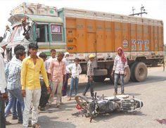 प्रतापगढ, 21 अप्रैल (वार्ता) उत्तर प्रदेश में प्रतापगढ के शहर कोतवाली क्षेत्र में कल रात ट्रक और मोटरसाइकिल के बीच हुयी टक्कर में दो भाइ