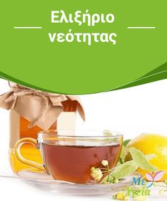 Natural Cures, Superfoods, The Cure, Projects To Try, Health Fitness, Fruit, Beauty, Super Foods, Health And Fitness
