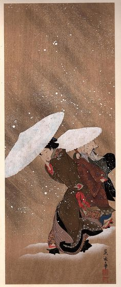 Japanese antique woodblock print, Kitagawa Utamaro, from Ukiyoe-ha-gashu. Japan Illustration, Meiji Era, Japanese Prints, Buy Prints, Woodblock Print, Wood Blocks, Umbrellas, Chinoiserie, Folk Art