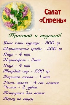 Chips, Food And Drink, Tasty, Recipes, Cooking, Kitchens, Kitchen, Potato Chip, Kochen