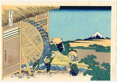 hokusai katsushika: 20 тыс изображений найдено в Яндекс.Картинках