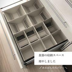 いいね!4,278件、コメント34件 ― 満月さん(@mangetsu_kun)のInstagramアカウント: 「#ディッシュスタンド . . 最近少しずつお皿を集めているのですが、買っても収納する場所がなかったんです😭 . . なので皿を立てて収納したいなーって色々探してたらあおぽん(…」 Home Organisation, Kitchen Organization, Kitchen Storage, Modern Kitchen Cabinets, I Smart, Tidy Up, Interior Design Kitchen, Cool Kitchens, Bedroom Decor