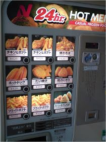 The Best Food Vending Machines Of All Time Fried Foods Vending Machine In Kyoto Station, Japan. Japanese Snacks, Japanese Candy, Japanese Food Store, Convience Store, Kfc, Vending Machines In Japan, Vending Machine Business, Weird Food, Japan Travel