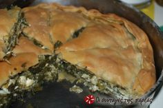 Spinach pie with aromatic herbs Middle Eastern Dishes, Middle Eastern Recipes, Spinach Pie, Aromatic Herbs, Sugar Free Recipes, Spanakopita, Greek Recipes, Family Meals, Free Food