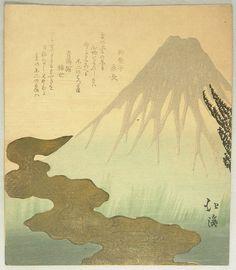 Mt. Fuji Hokkei Totoya 1780-1850 Originally in Edo era. This edition was printed probably in 1890s. Artelino