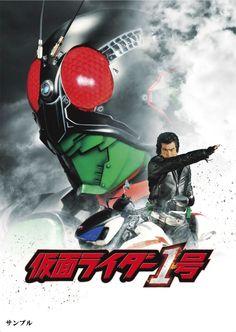 仮面ライダー1号 コレクターズパック【Blu-ray】【楽天ブックス】