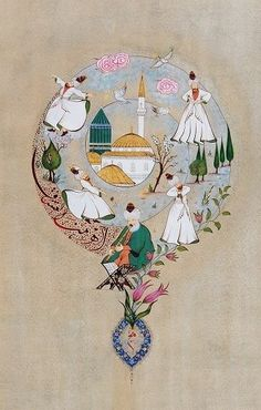 Watercolor Illustration, Graphic Illustration, Brain Art, Islamic Paintings, Persian Motifs, Turkish Art, Islamic Calligraphy, Islamic Art, Indian Art