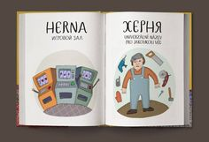 Type 3, Theater, Facebook, Cover, Books, Libros, Theatres, Book, Book Illustrations