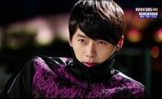 Hyung Bin (Secret Garden, etc) Secret Garden Kdrama, The Secret Garden, Secret Gardens, Korean Celebrities, Korean Actors, Korean Dramas, Won Bin, Physical Comedy, Drama Fever