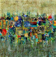 artofislam:  MA Bukhari - Islamic calligraphy paintings