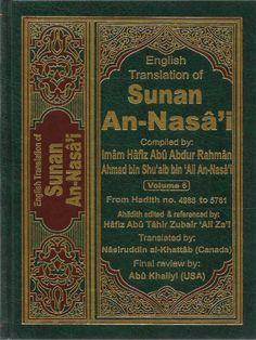English Translation, Hadith, Chalkboard Quotes, Art Quotes, Islam, Spirituality, Books, Libros, Book