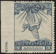 "3dr 1913 ""1912 Campaign"" in paper ""B"" in left marginal copy with printer;s inscription (partially). EXTREMELLY RARE STAMP IN FANTASTIC QUALITY. ONE OF THE VERY FEW U/M EXISTING COPIES. (Hellas 352h-7040E)."