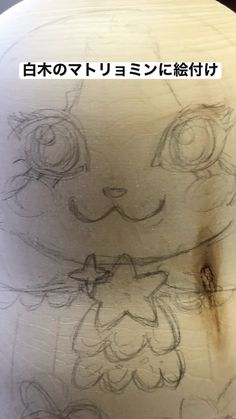 Matryoshka Doll, Guinness, Crazy Cat Lady, Illustration, Note, Illustrations