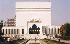 Baitul Mukarram, dhaka, bangladesh