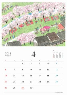 安野光雅 旅の絵本カレンダー 2014の商品画像2