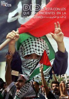 Dios está con los que son pacientes en la adversidad. Palestina Libre  Islam Oriente  Imagen en alta resolución