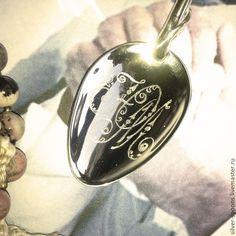 """Купить Серебряная чайная ложка """"Роза"""" с гравировкой инициалов ЮМ - серебряная ложка, кофейная ложка"""