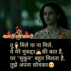 Love Quotes In Hindi For Whatsapp Images Hindi Love Quotes