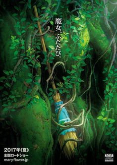 Studio Ghibli´s Mary and the Witch's Flower Animation Movie