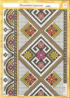 ru / Foto # 99 - 500 p Cross Stitch For Kids, Cross Stitch Borders, Cross Stitch Charts, Cross Stitch Designs, Cross Stitching, Cross Stitch Patterns, Folk Embroidery, Ribbon Embroidery, Cross Stitch Embroidery