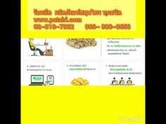 รับผลิต  ผลิตภัณฑ์ สมุนไพรทุกชนิด ที่ www.patsiri.com